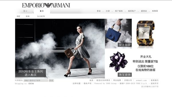 f4a1a48148261 Armani taps Chinese market with online store