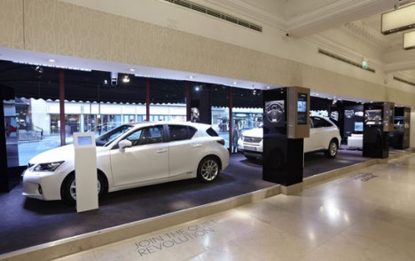 lexus harrods london