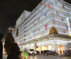 Louis Vuitton store Ginza