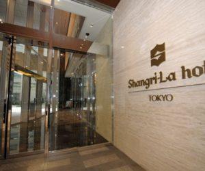 entrance Shangri-La Hotel Tokyo