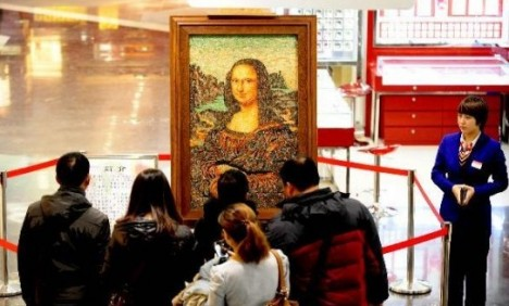 jewelry mona lisa