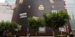 Beijing targets luxury ads amid wealth gap