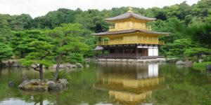 Kyoto named world's best city 2015