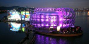 Floating island now open in Seoul