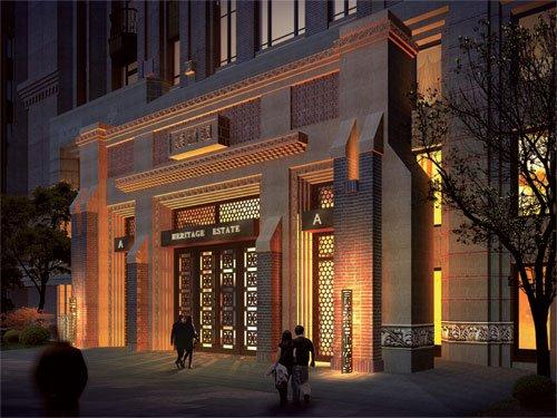 Diaoyutai 7 Complex Beijing