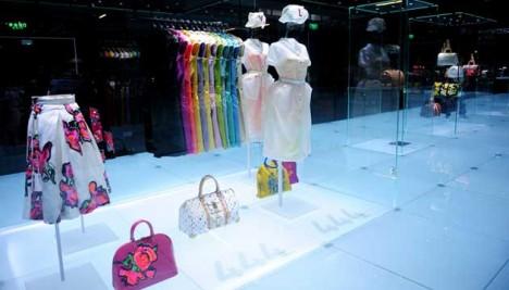 Louis Vuitton Voyages Exhibition Beijing China