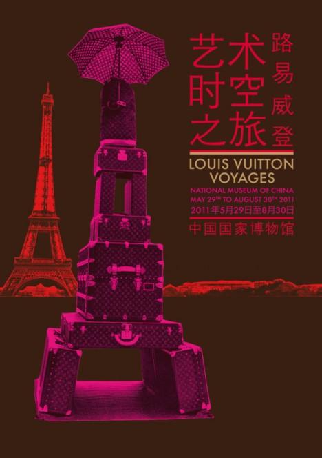Louis Vuitton Voyages Poster