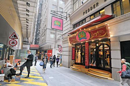pedder street hong kong
