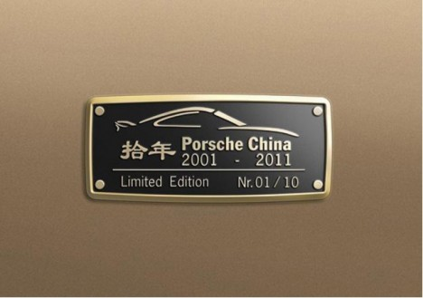 porsche 911 gold commemorative plaque