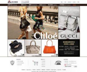 Sina luxury online store
