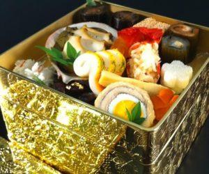 Takashimaya gold lunch box