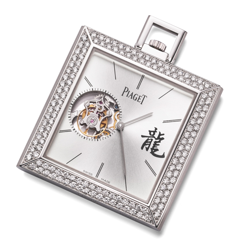 Piaget Altiplano Tourbillon Dragon Pocketwatch