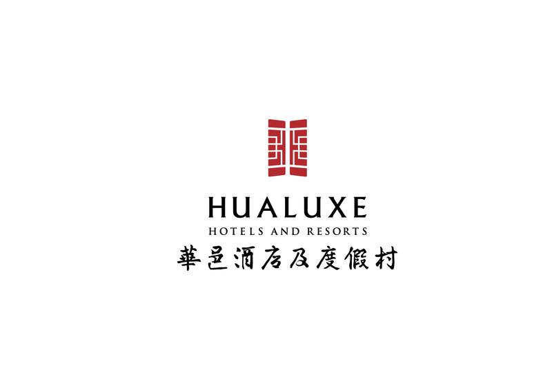 Hualuxe logo