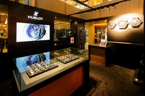 Hublot Store Paragon Shopping Centre
