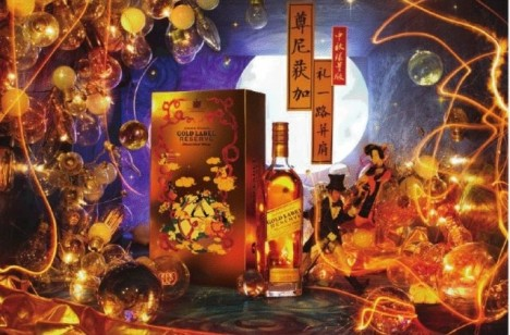Johnnie Walker Gold Label campaign by Maleonn