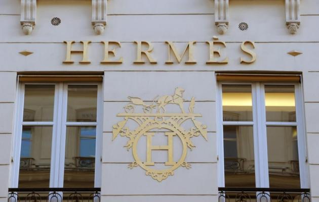 hermes logo store