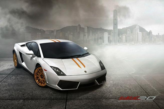 Special Edition Lamborghini Gallardo For Hong Kong