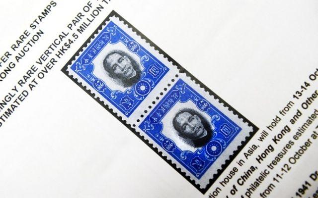 Sun Yat Sen stamps