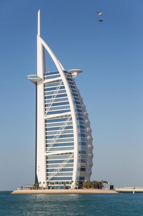 Aston Martin Burj Al Arab