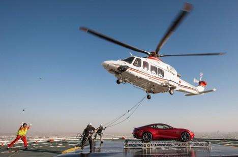 Aston Martin Vanquish helipad