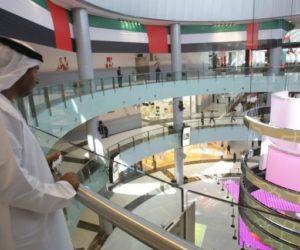 Largest shopping center Dubai Mall