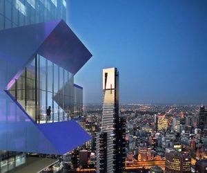 Australia 108 hotel