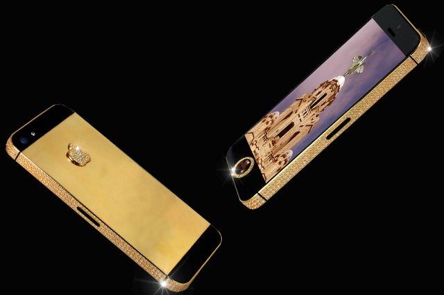 883d5849272 iPhone Black Diamond. British luxury designer Stuart Hughes ...