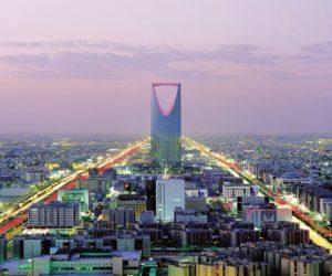 Kingdom Centre Riyadh