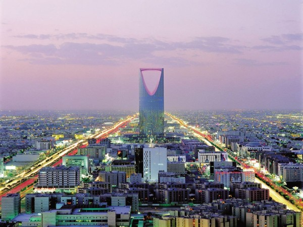 Kingdom Centre Riyadh