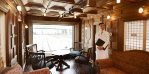 Japan railway unveils super-luxury train