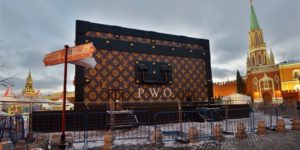 Louis Vuitton's Red Square Trunk To Be Removed
