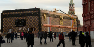 Is this the biggest Louis Vuitton trunk in the world?