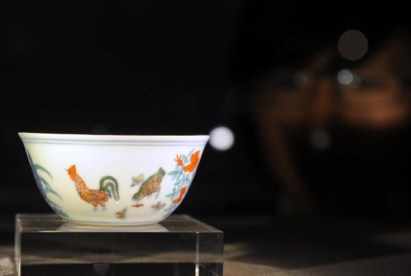 Meiyintang Chenghua Chicken Cup