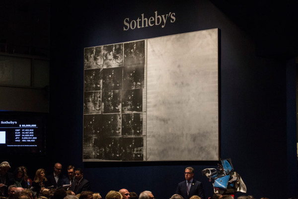 Andy Warhol's Silver Car Crash (Double Disaster)