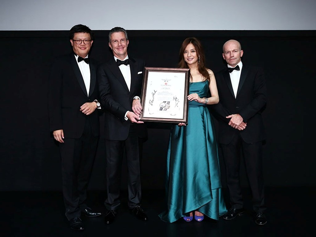 Jaeger Lecoultre At The 17th Shanghai International Film Festival