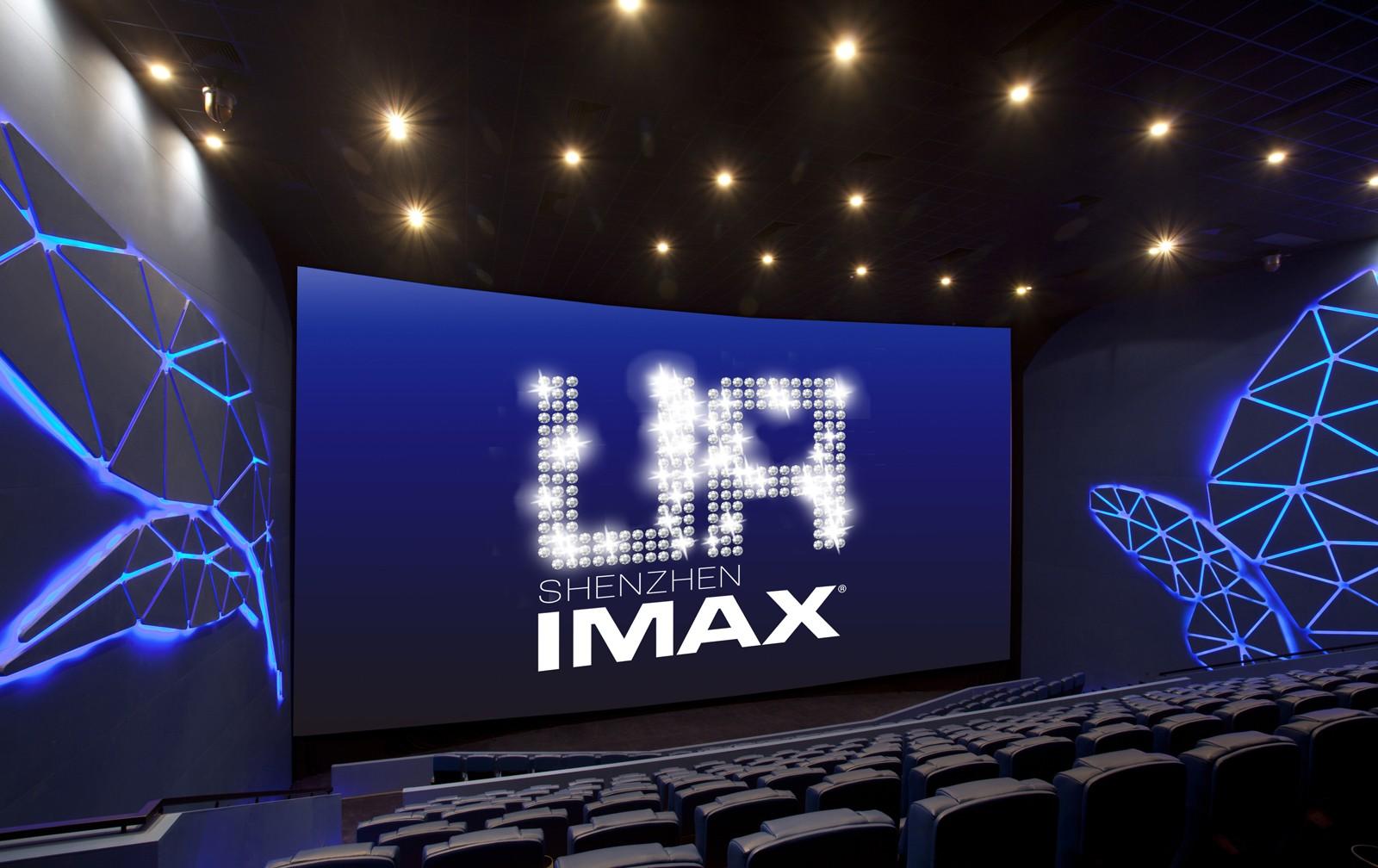 IMAX SHenzhen