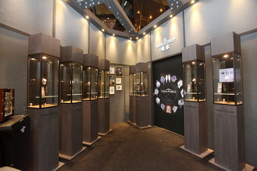Jaeger Lecoultre Celebrates The Hybris Artistica Collection 4
