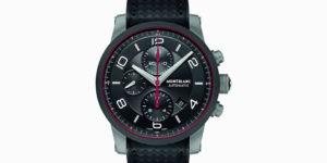 Montblanc reveals line of smartwatches