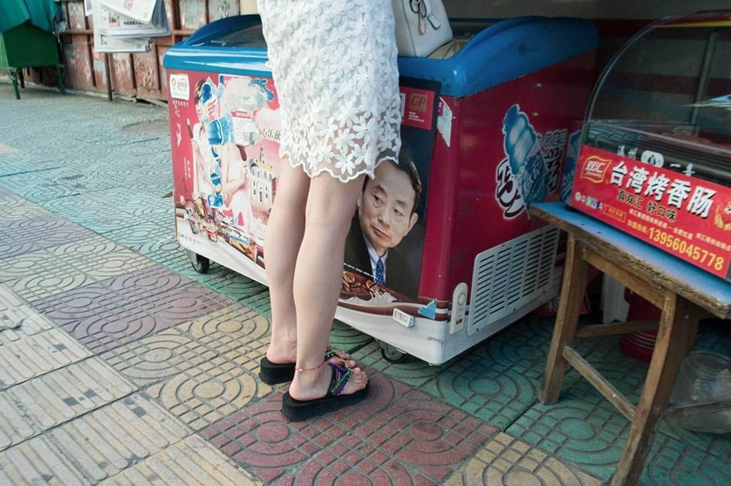 Heifei Street Photography 10