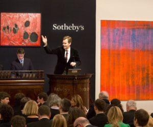 Gerhard Richter Wand