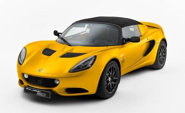 Lotus Special Edition Elise