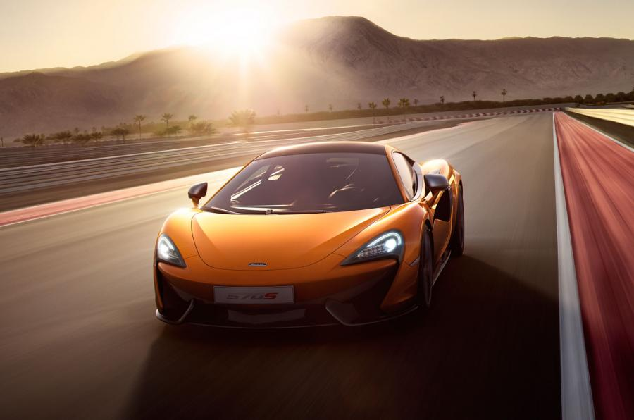 Mclaren Archives - Page 2 of 4 - LUXUO