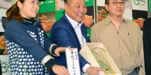 This guy just paid $12,400 for a pair of Japanese melons