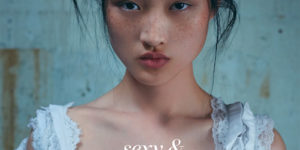 Supermodel Jing Wen fronts L'OFFICIEL Malaysia's February 2016 issue