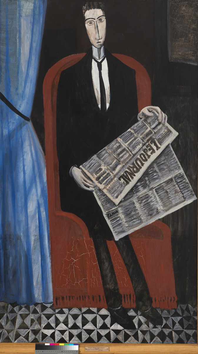 """""""Icons of Modern Art. The Shchukin collection"""" from October 22, 2016 to February 20, 2017 at the Fondation Louis Vuitton: """"Portrait of a Man with a Newspaper (Chevalier X)"""" by André Derain, 1911-1914."""