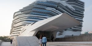 Hong Kong Jockey Club Innovation Tower Honored