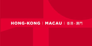 New In: Michelin Guide Hong Kong Macau 2017