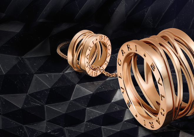 The B.zero1 Design Legend by Zaha Hadid pendant in pink gold. Image courtesy of Bulgari