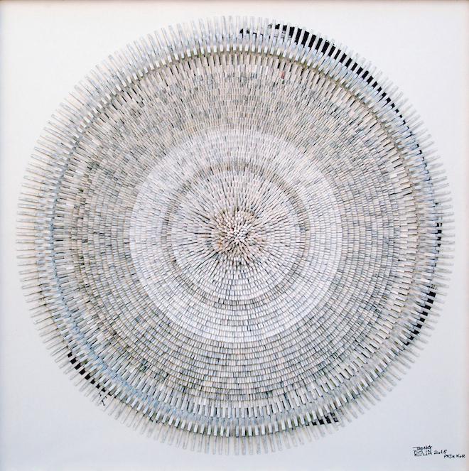 Suh Jeong Min, 'Mandala', 2015