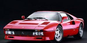 """Design Museum, London, announces """"Ferrari: Under the Skin"""" exhibition"""